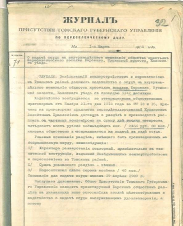 http://bsk.nios.ru/sites/bsk.nios.ru/files/styles/large/public/images/zhurnal.jpg?itok=qjYI_fLL