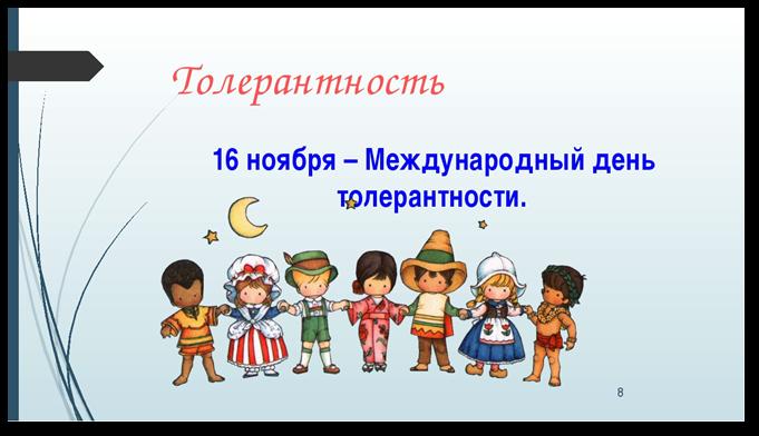 https://ds02.infourok.ru/uploads/ex/0179/00051e10-5ba2152f/img23.jpg