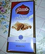 Молочный шоколад Россия щедрая душа