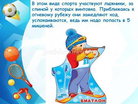 https://ped-kopilka.ru/upload/blogs/25938_6a36c125b7fa309a0d7bb659f57e118c.jpg.jpg