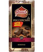Темный шоколад Россия щедрая душа