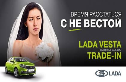 http://avtosreda.ru/upload/iblock/415/ne-vesta.jpg