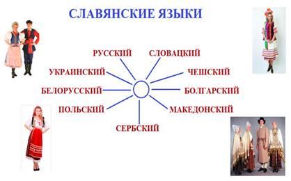 http://ped-kopilka.ru/images/3%28429%29.jpg