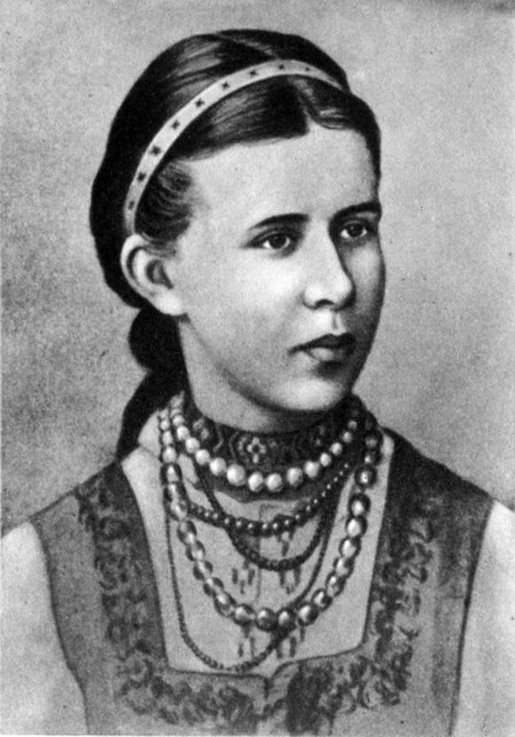 Леся Українка. Фото 1887 року.