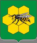 Герб Пестравского района