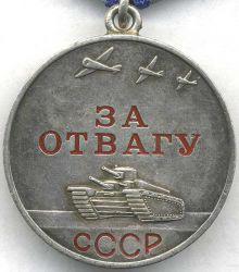 B-Medal-Za-Otvagu