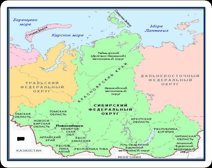 http://www.24rus.ru/images/federali/federal_okruga.jpg