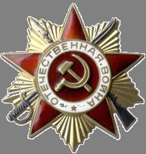 https://www.exo-ykt.ru/upload/iblock/039/0392477c46652ef969b01d2fe5daf515.jpg