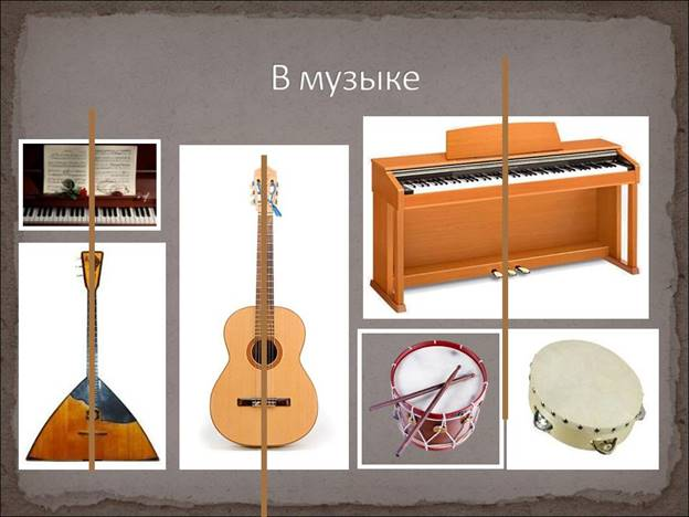 http://festival.1september.ru/articles/641633/presentation/24.JPG