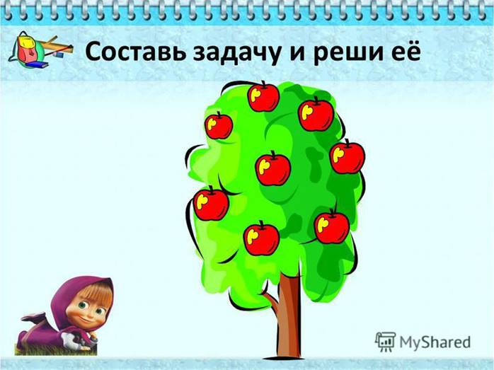 http://images.myshared.ru/19/1198479/slide_8.jpg