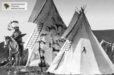 Типи индейцев прерий (север США).