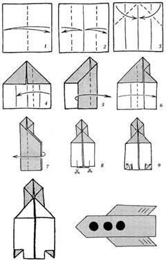 "Картинки по запросу ""схема ракета оригами"""