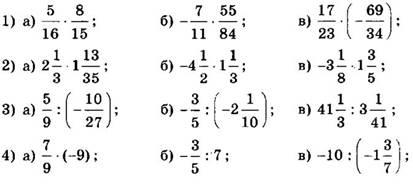 http://compendium.su/mathematics/algebra7/algebra7.files/image007.jpg