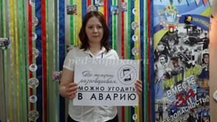 https://ped-kopilka.ru/upload/blogs2/2018/5/65172_349dd5f15014f72142192a902d9e32d1.jpg.jpg