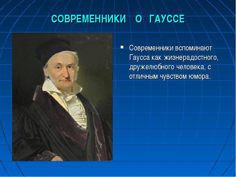 Описание: http://rpp.nashaucheba.ru/pars_docs/refs/53/52914/img12.jpg