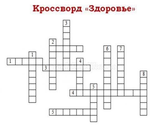 https://arhivurokov.ru/kopilka/up/html/2018/10/10/k_5bbdd3f645910/480197_1.jpeg