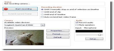 Настройки веб камеры в сервисной панели