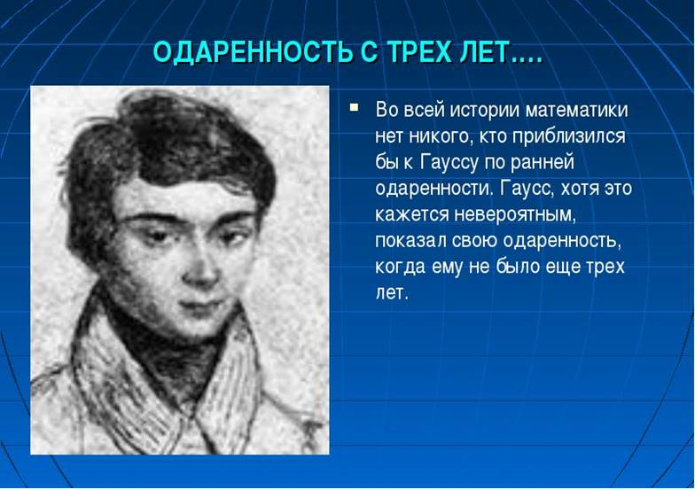 Описание: http://rpp.nashaucheba.ru/pars_docs/refs/53/52914/img3.jpg