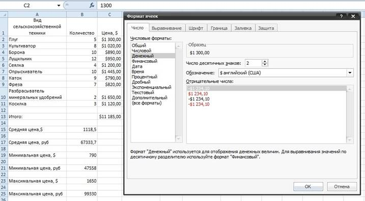 https://www.sites.google.com/site/rabotaexcel0/_/rsrc/1465764982545/home/zanatie-1-osnovy-raboty-v-microsoft-excel/1.17.jpg