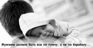 http://psiholog-ds.ucoz.ru/Vospitanie/papa2.jpg
