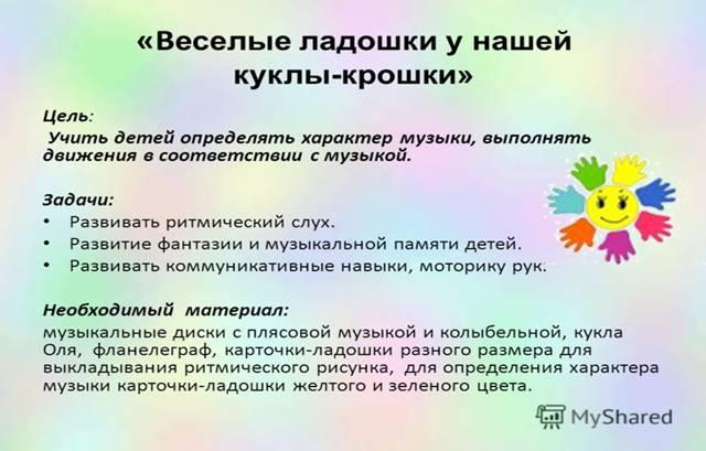 http://images.myshared.ru/40342/slide_8.jpg