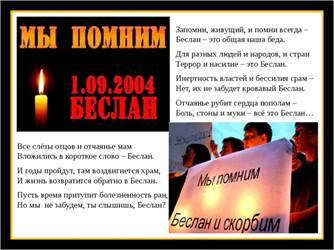 https://ds03.infourok.ru/uploads/ex/016c/0000c4bb-e7b95c54/img19.jpg