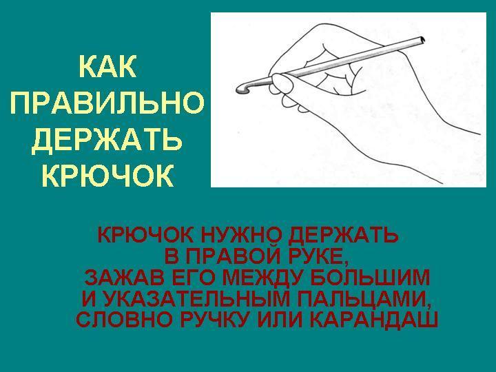 http://akak.ru/steps/pictures/000/076/454_large.jpg