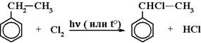 http://xn----etbfoax5d2cxa.xn--p1ai/glavi6-2/24.png