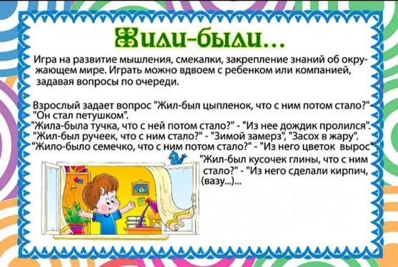 http://solnishkosad.ru/wp-content/uploads/2019/05/k10.jpg