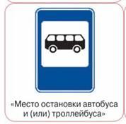 http://teremokkagarlyk.ucoz.ua/_si/0/31206057.jpg