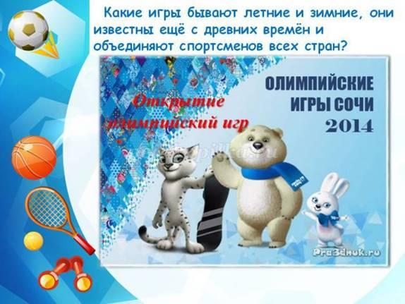 https://ped-kopilka.ru/upload/blogs/25938_1f822d0aa7f3f9cf680a45132b54f886.jpg.jpg