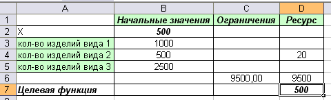 http://help-informatika.ru/pics/rezult.png
