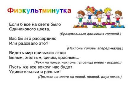 https://ds05.infourok.ru/uploads/ex/0493/000bc462-2a8dec91/hello_html_m5515cf06.jpg