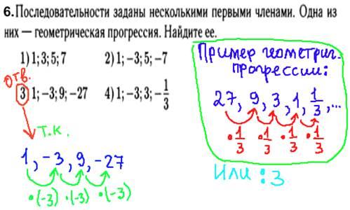ГИА по математике 2014 - решение задания, геометрическая прогрессия