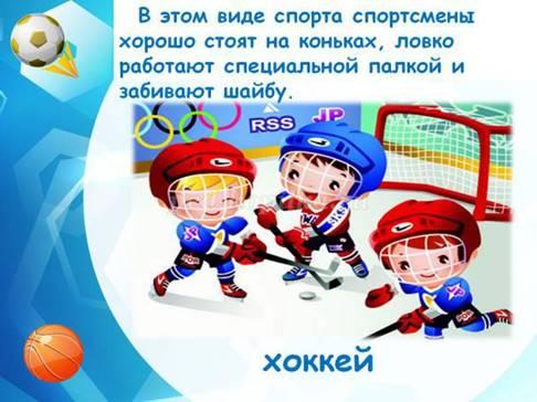 https://ped-kopilka.ru/upload/blogs/25938_63f54e1f07d1003ab5bece78538ebe79.jpg.jpg