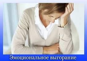 http://vnormu.ru/media/k2/items/cache/ae265ec8d02add74bcb0f72e47ec001b_M.jpg