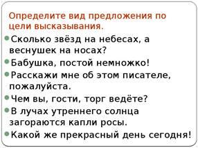 http://mypresentation.ru/documents/819b435c6b2e41907b7357b4fcbd5da2/img3.jpg