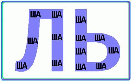 https://umochki.ru/images/rebusy/po-geografii/polsha.gif