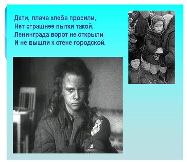 https://ds05.infourok.ru/uploads/ex/0dbd/000689e4-303bcb6c/img8.jpg