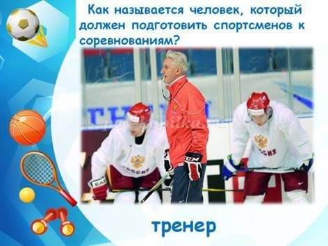https://ped-kopilka.ru/upload/blogs/25938_33610e3e2063668f0e609e5251eec284.jpg.jpg