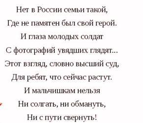https://fs00.infourok.ru/images/doc/283/288501/img19.jpg