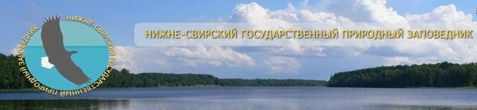 https://unecon.ru/sites/default/files/logotip_zpovednika.jpg