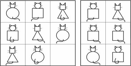 Математический КВН для 4-х классов
