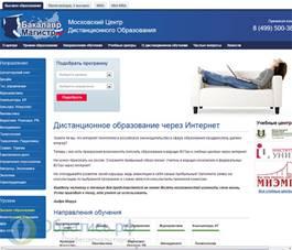Московский Центр Дистанционного Образования