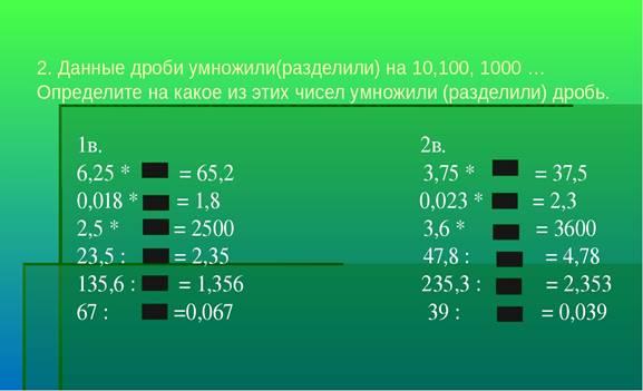 https://ds04.infourok.ru/uploads/ex/05bd/00092d7c-8eed52ed/img14.jpg