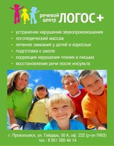 http://cs624918.vk.me/v624918841/2e6f4/qHEq40I0dBY.jpg