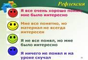 http://doc4web.ru/uploads/files/93/94325/hello_html_m15ba9c74.jpg