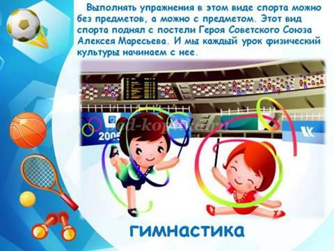 https://ped-kopilka.ru/upload/blogs/25938_ed1b03ad8fec73e18e05f9c09c4601d6.jpg.jpg