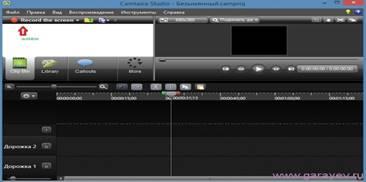 как записать видео camtasia studio