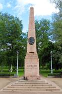 http://dic.academic.ru/pictures/wiki/files/77/Monument_on_Pushkin%27s_duel_place.jpg